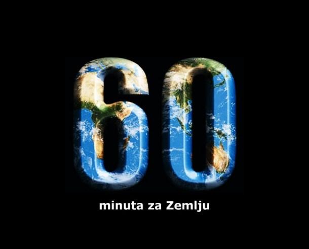 Sat-za-planet-Zemlju