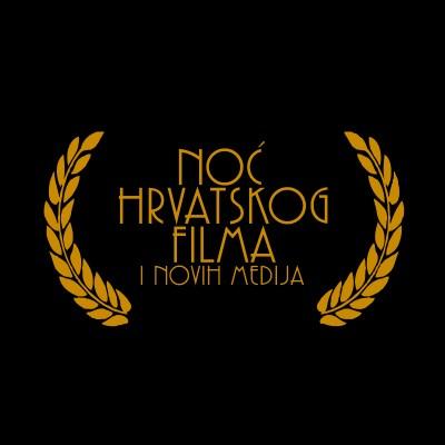 Treća Noć hrvatskog filma i novih medija: U Vodicama na repertoaru osam filmova