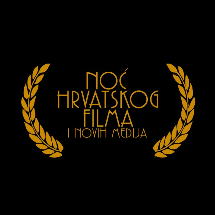 noc-hrvatskog-filma