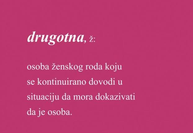 drugotna-tekst