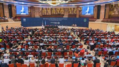 Postignut globalni sporazum o smanjenju upotrebe štetnih stakleničkih plinova HFC-a
