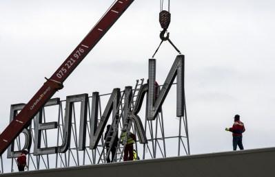 Prvo je otišlo slovo 'I' - Foto: MKD.mk/Robert Atanasovski