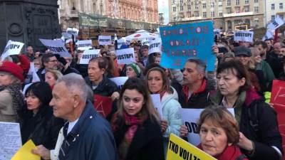 Današnji prosvjed protiv Bandića (foto N1)