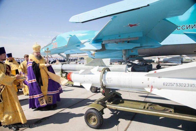 Ruski crkveni djelatnici škrope rakete - foto Internet