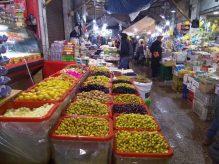Bogatstvo ponude na Ammanskoj tržnici (foto J. Gracin)