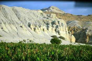 Pogled iz doline Araba prema Moapskim brdima (foto J. Gracin)