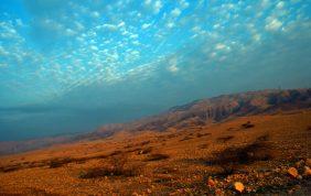 Sjeverne padine gore Nebo(foto J. Gracin)