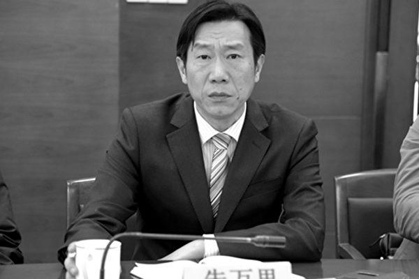 """Ngày đầu tiên của năm 2017, ông Chu Vạn Lý, Phó Thị trưởng thị xã Thái Thương tỉnh Giang Tô bị thiệt mạng vì bị """"ngã"""" từ trên nhà cao tầng."""