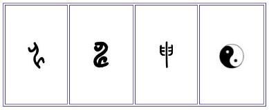 Thiển đàm về chữ Thần và tín ngưỡng Thần trong văn hóa truyền thống Phương Đông