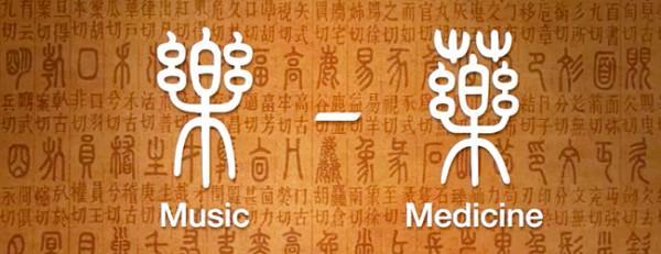 Sức mạnh hàn gắn thân tâm diệu kỳ của âm nhạc cổ
