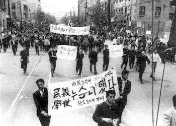 https://i2.wp.com/trithucvn.net/wp-content/uploads/2017/04/4.19-south-korea.jpg