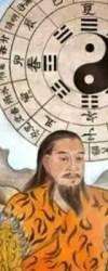 """Lai lịch của """"Tam Hoàng Ngũ Đế"""" thời thượng cổ – Trí Thức VN"""