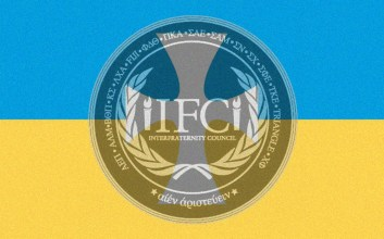 Overlay of the IFC logo and the Sigma Chi flag.
