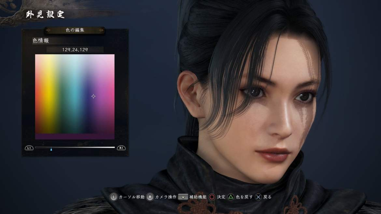Nioh 2: novas imagens mostram cenários e personalização 7