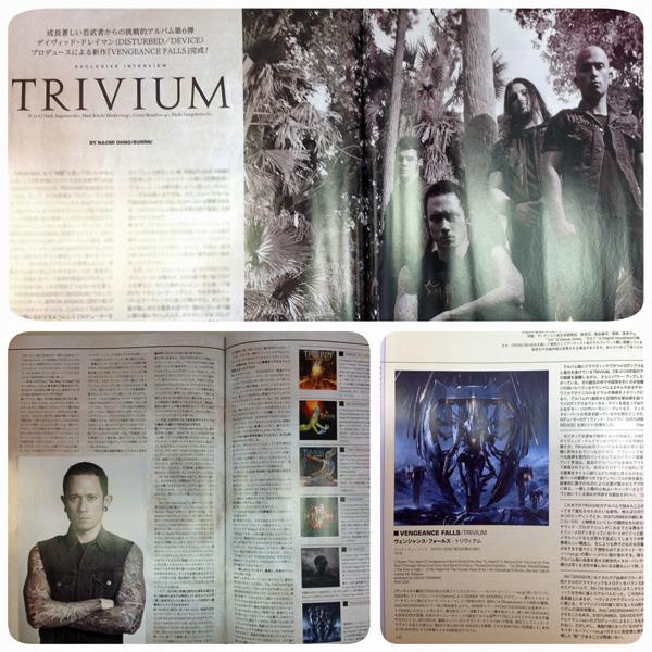 2013/11 BURRN Trivium