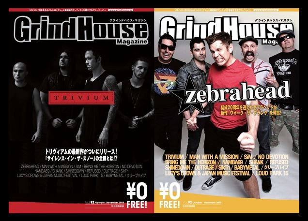 Grindhouse Magazine vol92