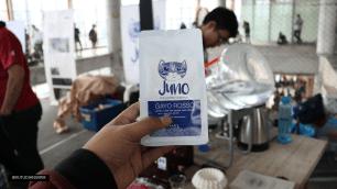 Juno Coffee