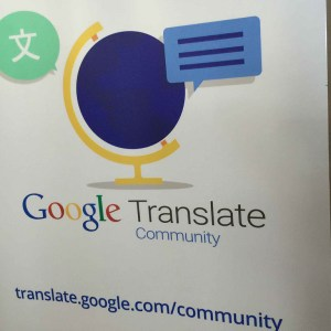 Why Google Translate Now Has better offline translations