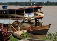 Trocano Araretama Boat