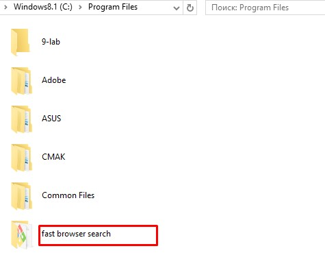 remove fastbrowsersearchprotection.exe virus