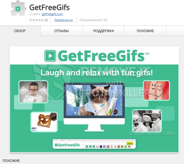 remove getfreegifs.com virus