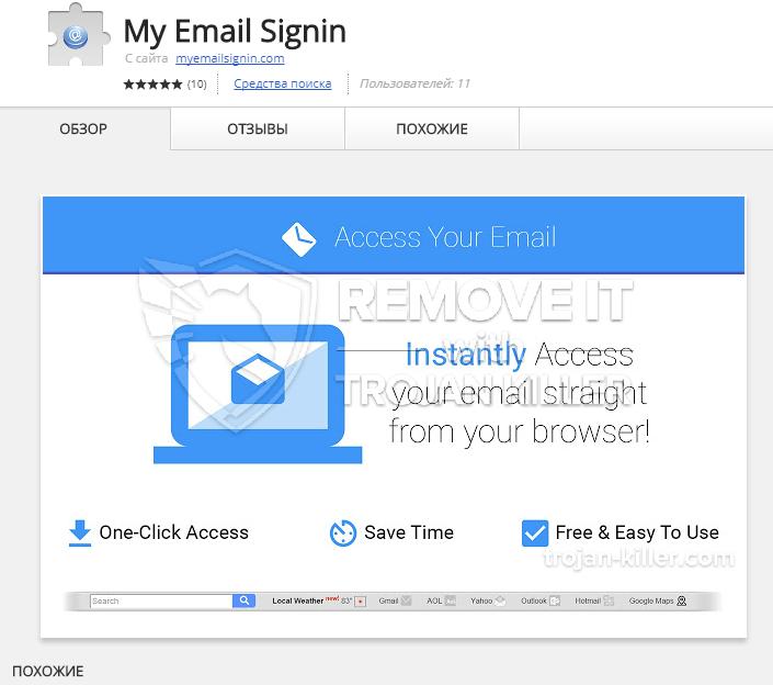 remove myemailsignin.com virus