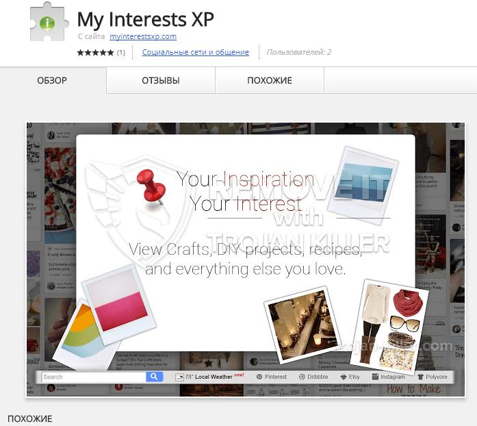remove myinterestsxp.com virus