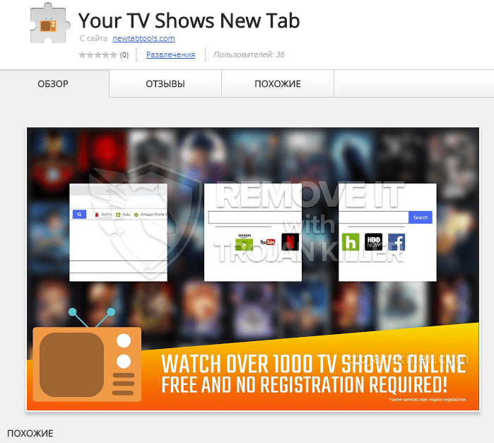 remove Your TV Shows New Tab virus