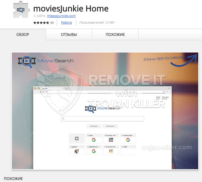 remove moviesJunkie Home virus