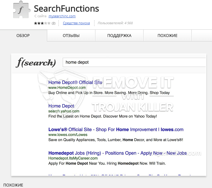 remove SearchFunctions virus