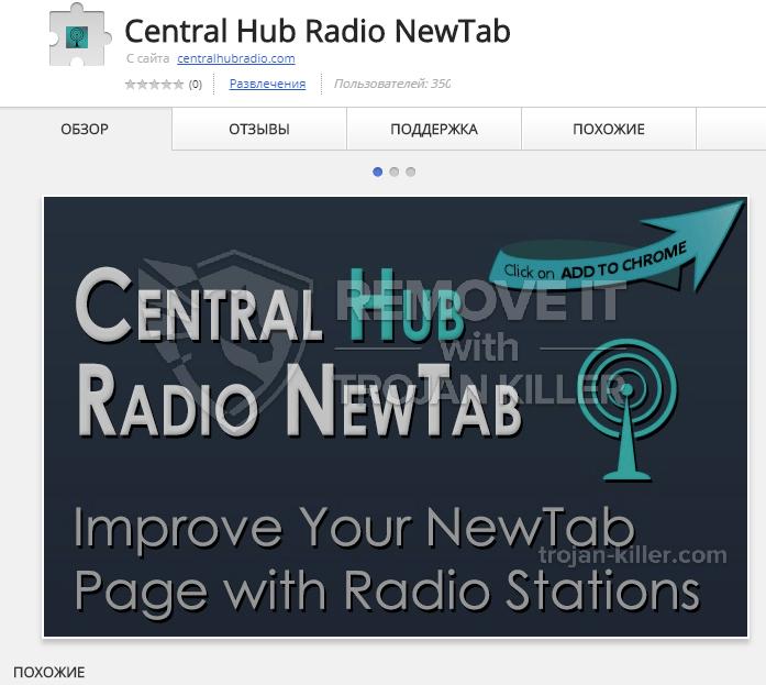 remove centralhubradio.com virus