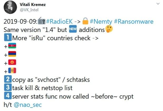 Nemty ransomware fortsetter å utvikle