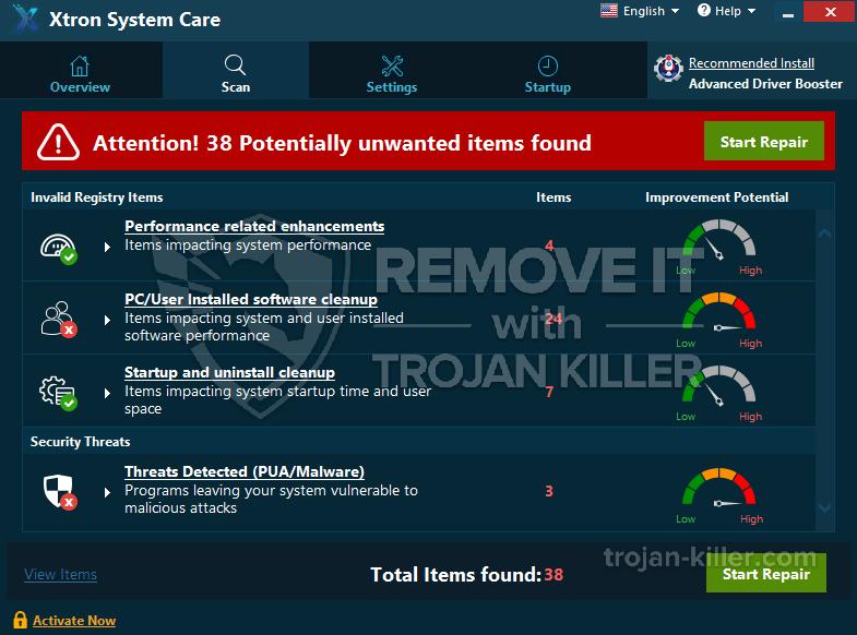 Xtron 시스템 관리 제거