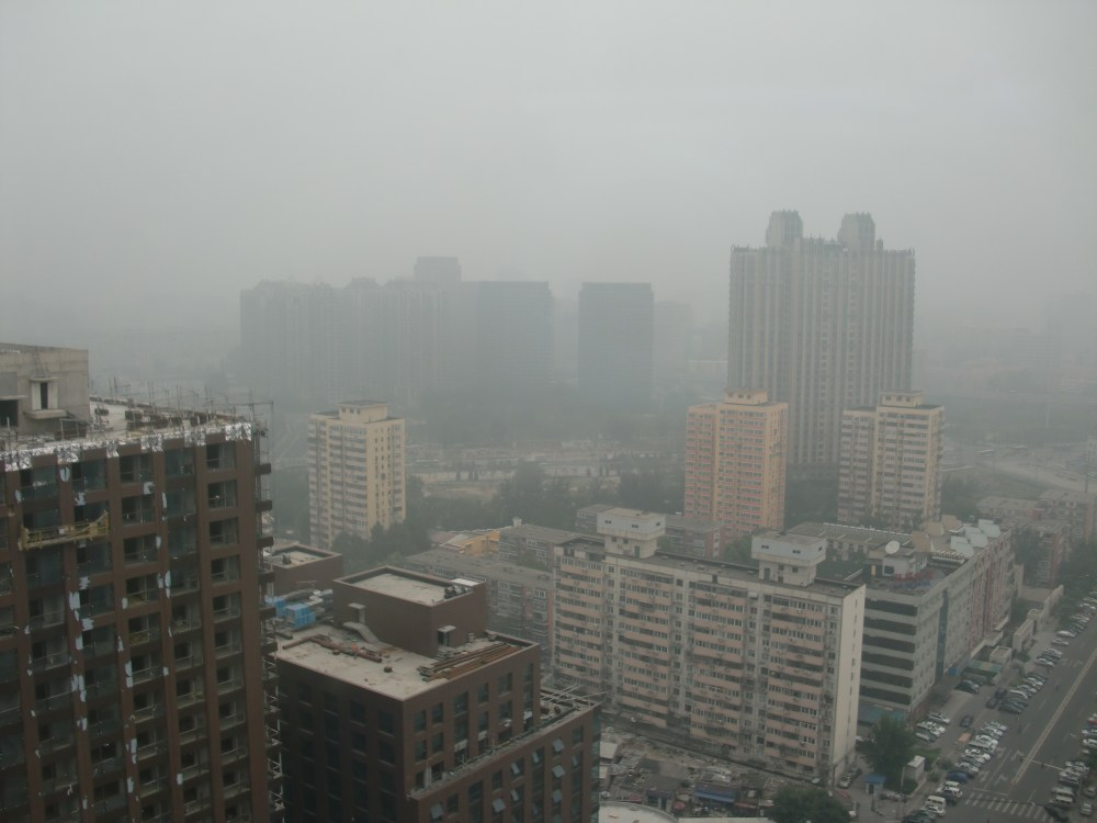 China's environmental degradation as a national security issue? (5/6)