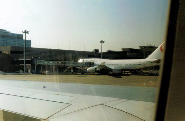 Tokio airport