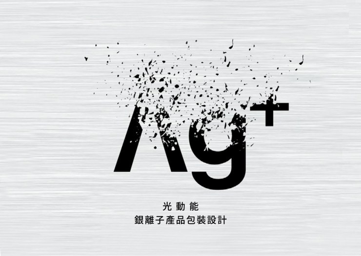 AG+-01