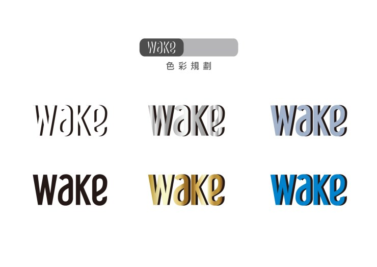 Wake_2-03