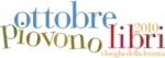 Ottobre piovono libri 2010 Logo.jpg