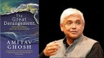 Lesson Plan: 'The Great Derangement: Climate Change and the Unthinkable' by Amitav Ghosh