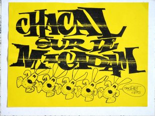 1991_SECRET_CP5_CHACAL_SUR_LE_MACADAM_SERIGRAPHY