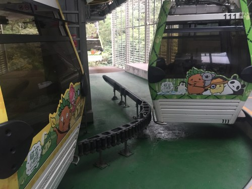 Maokong cable car ride taipei taiwan