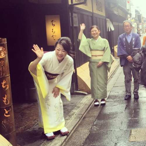 gion district japanese wave