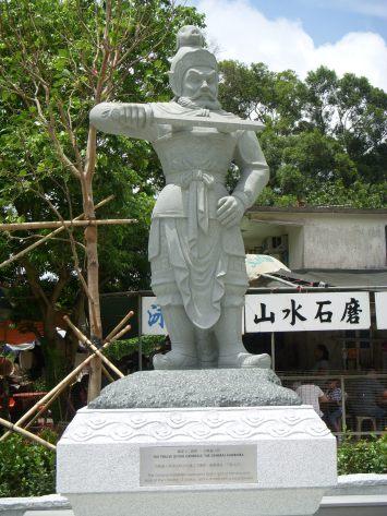 Lantau Hong Kong