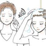 碳酸水或碳酸洗髮精真的也有育毛效果嗎?