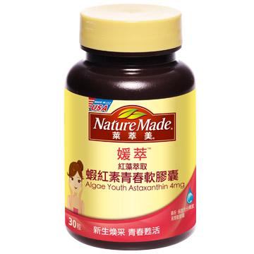 【蝦紅素保健食品推薦】高抗氧化力的蝦紅素人氣保健食品5選