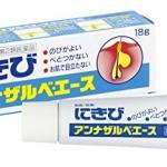【2019年最新】Dcard、PTT痘痘肌網友都愛用!10款日本、台灣熱門的痘痘藥推薦