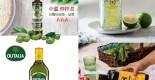 【橄欖油推薦】料理、護膚、減肥各種用途應有盡有,不用特地跑全聯、好市多也買得到!