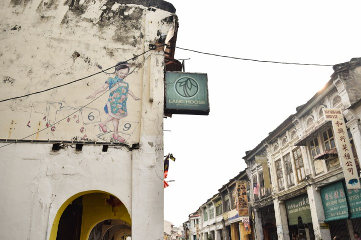 Day 5 George town16