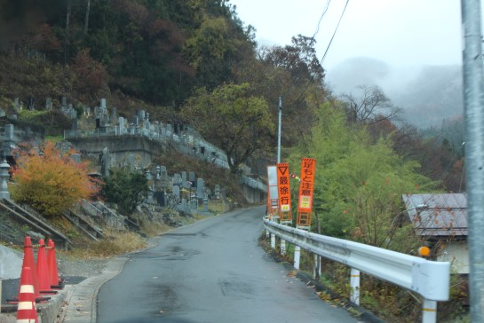 A jigo road.JPG