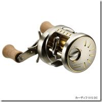 シマノ:管理釣り場用ベイトリール「カーディフ 50SDC/51SDC」が発売されます